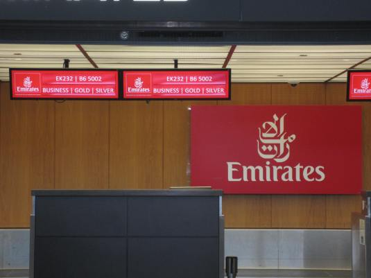 emirates-checkin-dulles