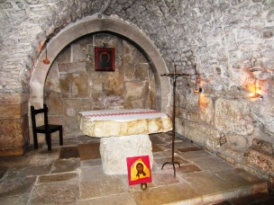 Via Dolorosa Station 6 chapel 2
