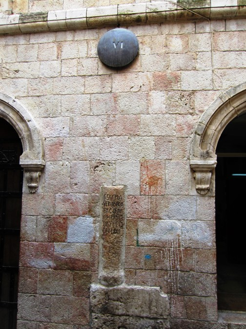 Via Dolorosa Station 6