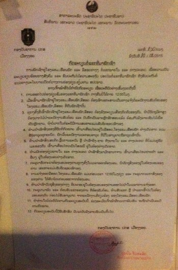 lao hotel rules