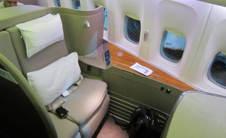 Cathay Pacific First Seat 1
