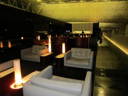 The Wing bar area