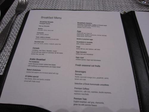 Al Safwa First Lounge Breakfast Menu