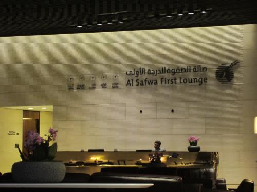 Al Safwa First Lounge Reception