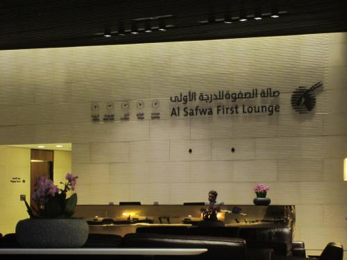 Al Safwa First Lounge Reception