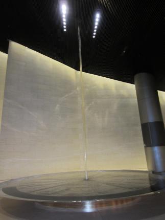Al Safwa Large Fountain