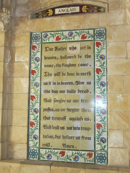 Lords Prayer English