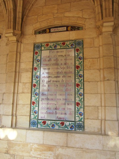 Lords Prayer Portugese