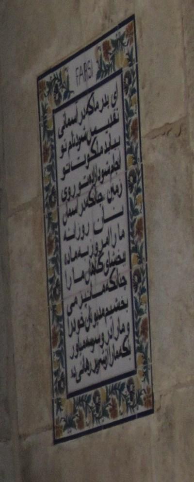 our father farsi