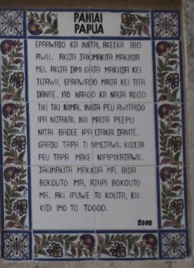 our father paniai papua