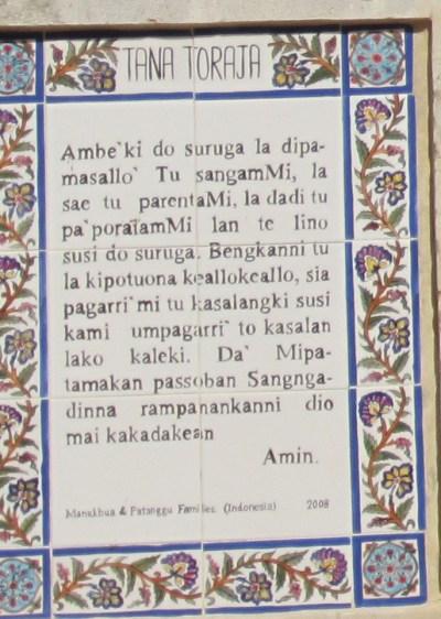 our father tanatoraja