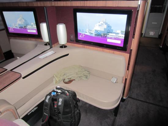qatar 2f screen