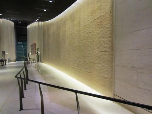 Qatar First Lounge Fountain