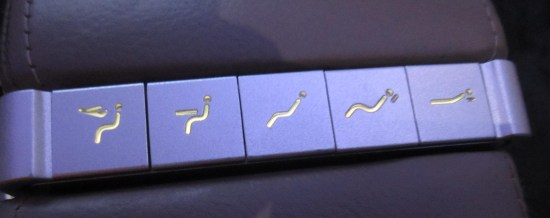 qatar seat adjustments
