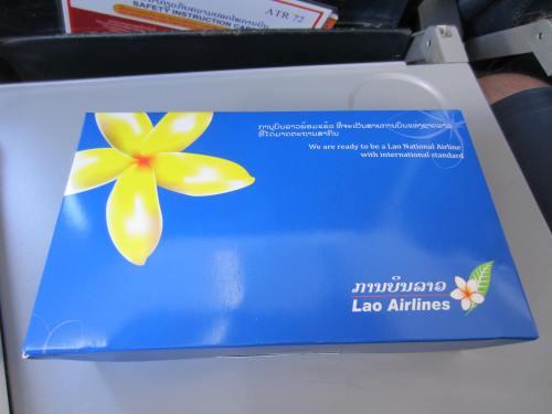 Lao airline