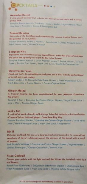 Galleria Tatsings Bar Menu page 1
